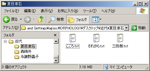text_folder.png