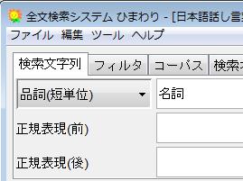 pos_simple.png