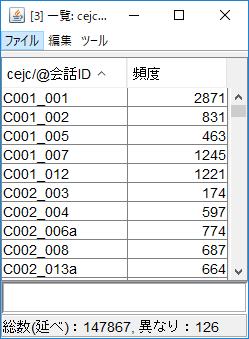 himawari_list_conv2.png