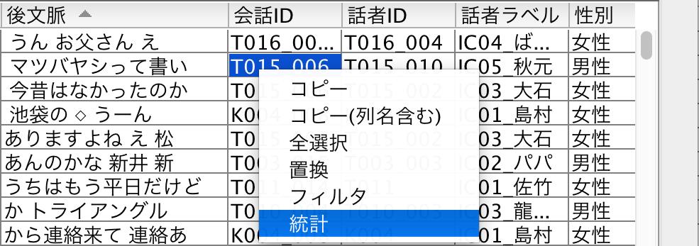 himawari_stat_conv_id1.png