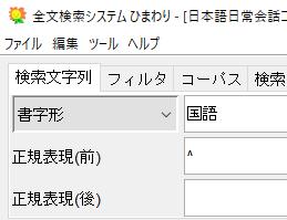 himawari_su2a.png