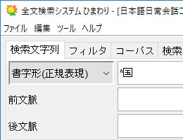 himawari_su8a.png