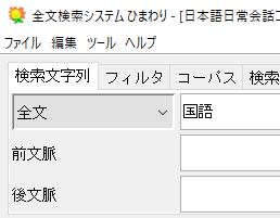 himawari_zenbun1a.png