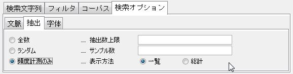 ex1_3.png