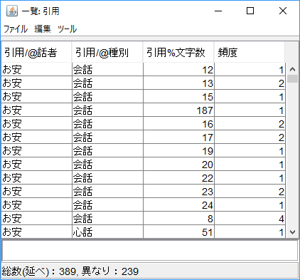 accumulation01.png