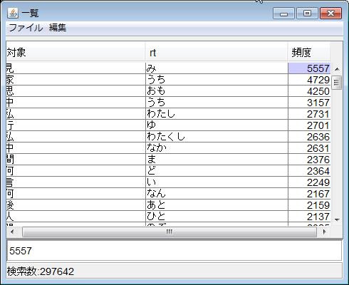 ex2_2_1.png