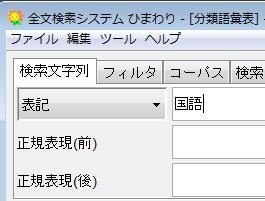 hyouki01.png