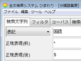 hyouki02.png