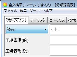 yomi01.png