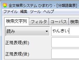 yomi02.png