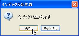 Himawari_indexjikko.png