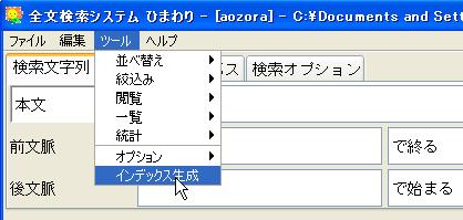 Himawari_pulldown.png