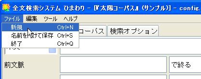 Himawari_sinki.png