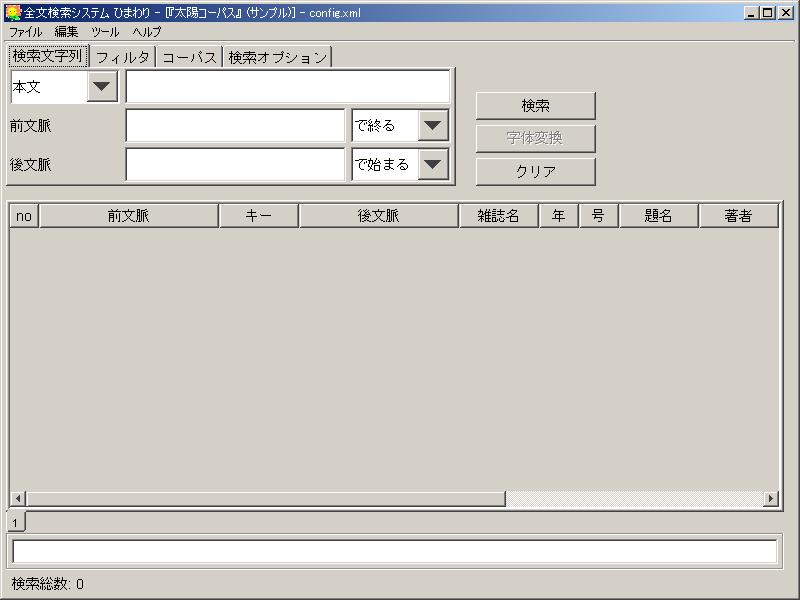 himawari_man_startup.png