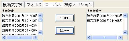 himawari_man_corpus.png