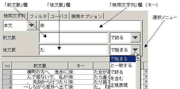 himawari_man_str.png