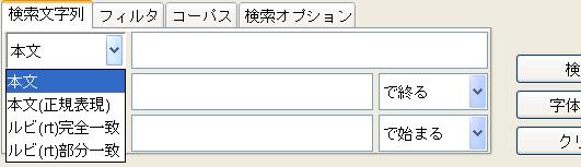 himawari_man_target.png