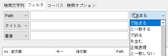 himawari_filter2.png