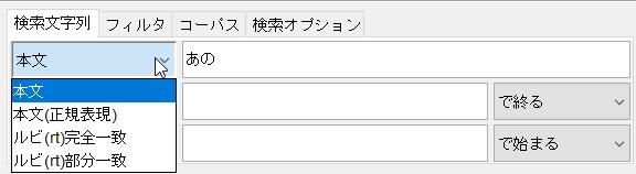 himawari_search_menu.png