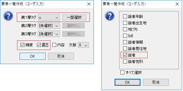 himawari_stat_accumulate1.png