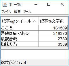 himawari_stat_merge2.png