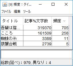 himawari_stat_merge4.png