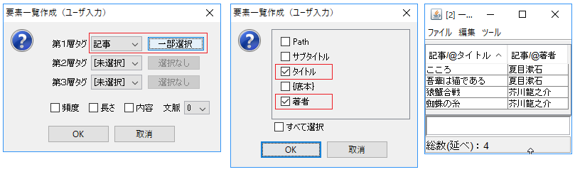 himawari_summarize_articles2.png