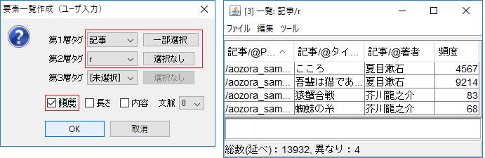 himawari_summarize_ruby3.png
