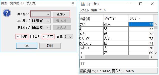 himawari_summarize_ruby4.png