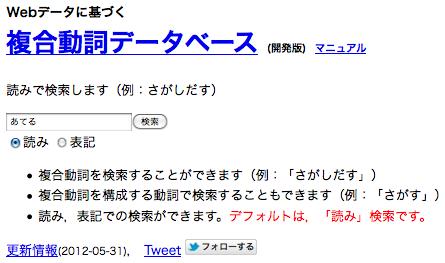 search_str01.png
